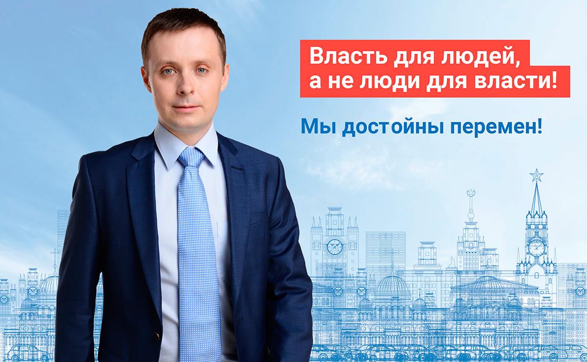 drandin-vybory_banner
